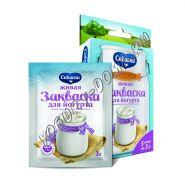Закваска Скваска для йогурта